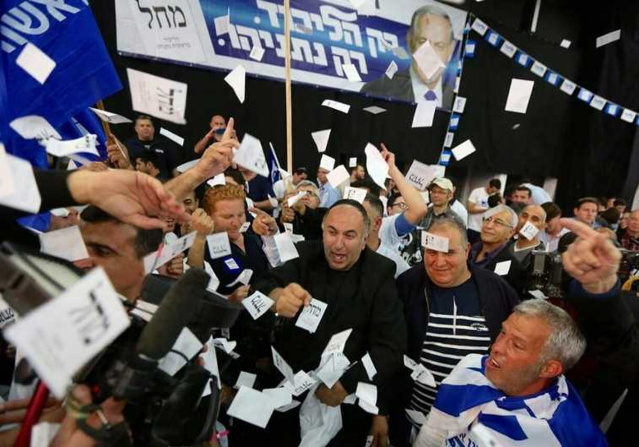 likud election
