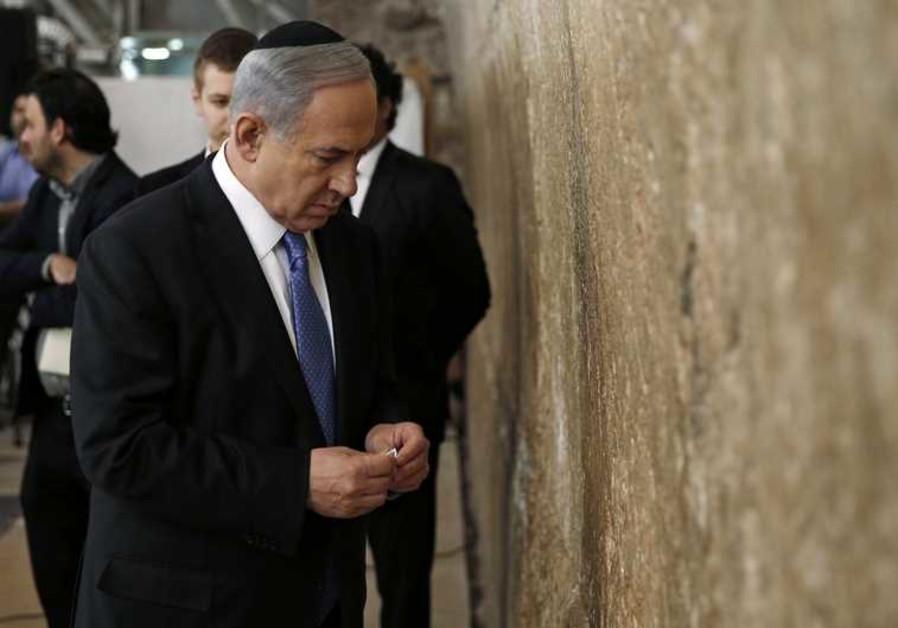 Netanyahu family at Western Wall