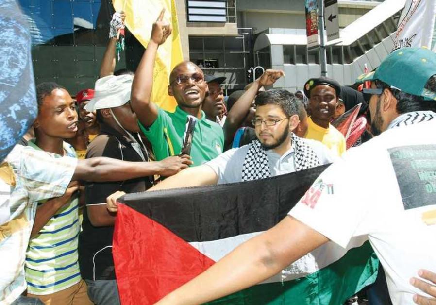 Palestinian Students