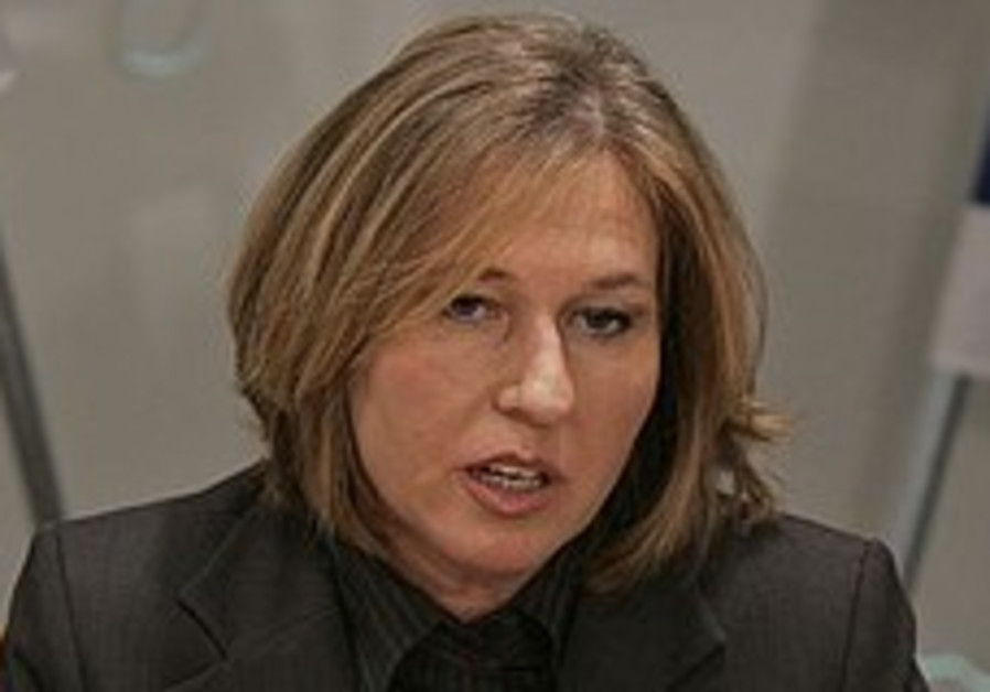Kadima candidates lament choice of Livni