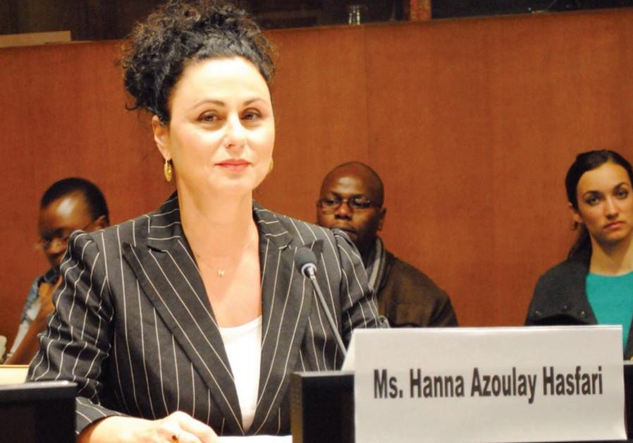 Hanna Azoulay Hasfari