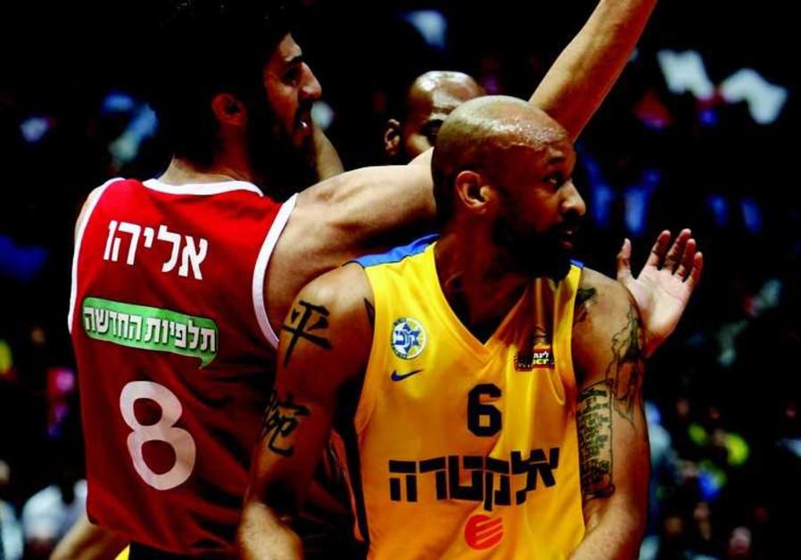 Maccabi Tel Aviv vs Hapoel Jerusalem