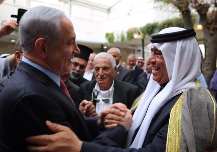 PM Netanyahu with Arab Israeli leaders