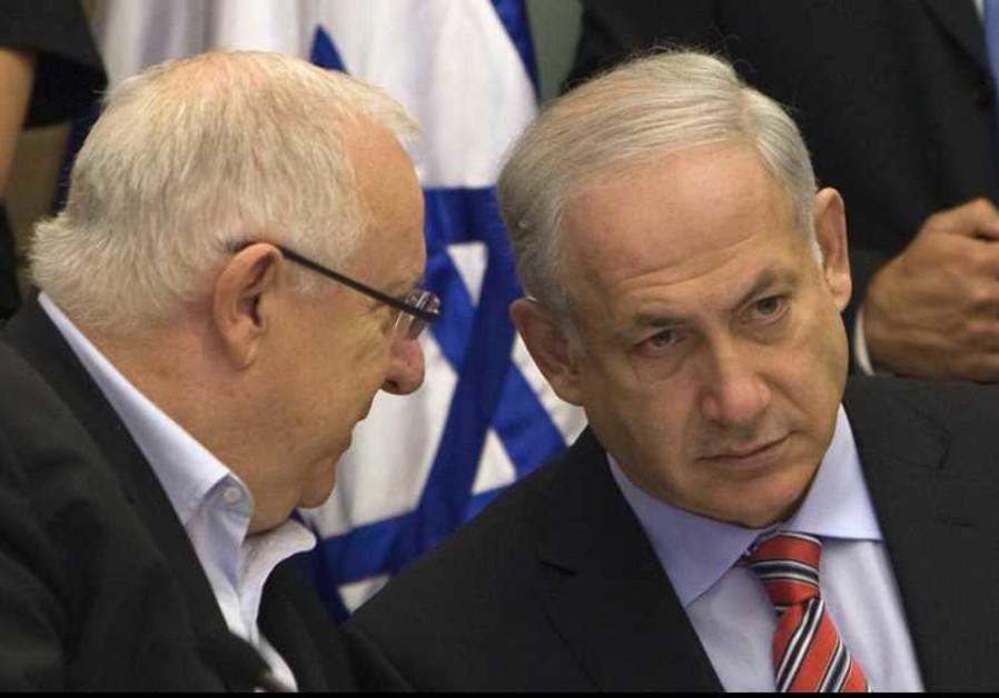 Benjamin Netanyahu  Reuven Rivlin.