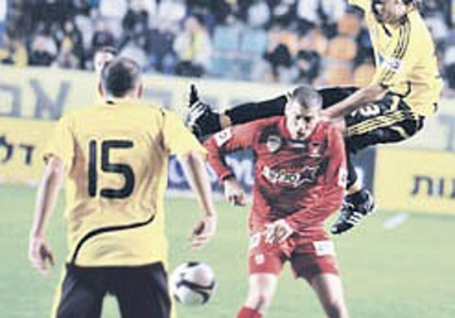 Local Soccer: Sakhnin's Toto Cup quarterfinal postponed