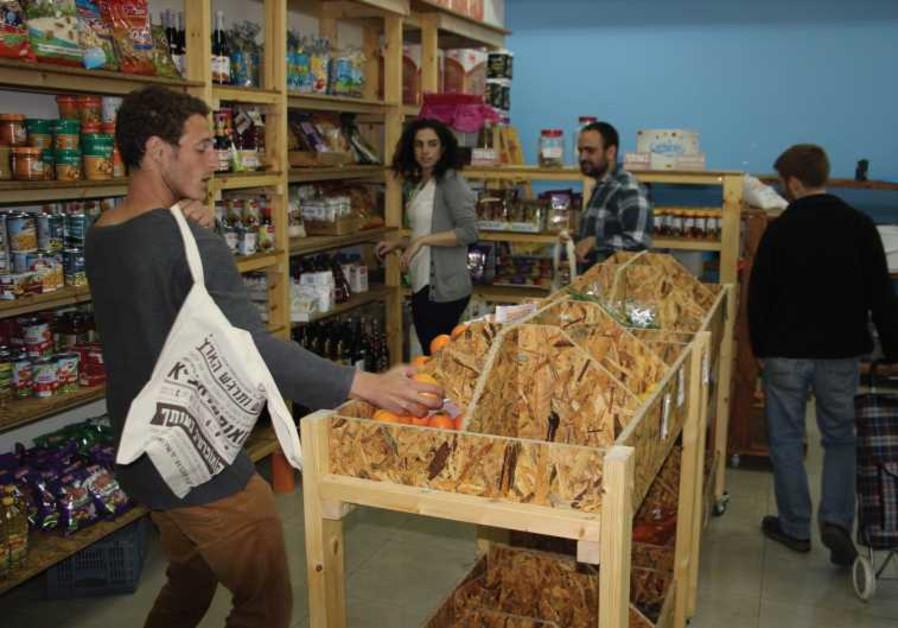 B'Shutaf supermarket
