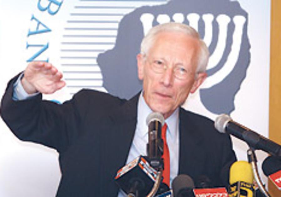 Fischer warns about inflation risks