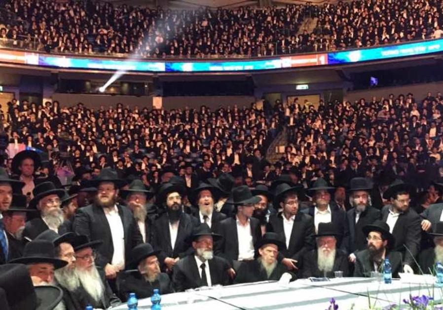 Dirshu Torah