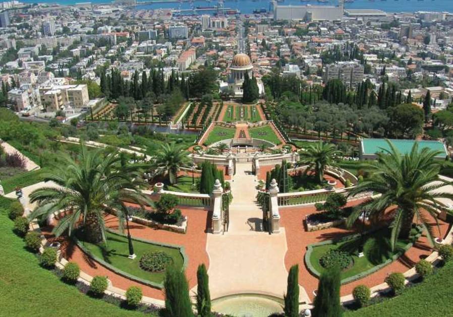 THE BAHA'I Gardens.