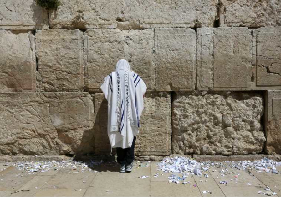 us strongly opposes unesco proposal to reclassify western wall