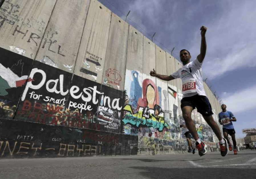The Palestine Marathon