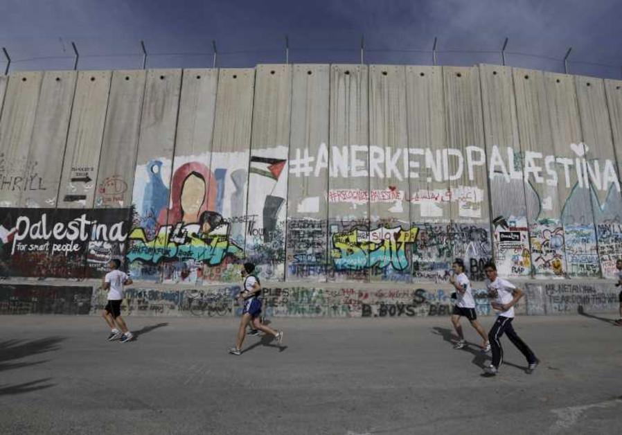 The Palestine Marathon