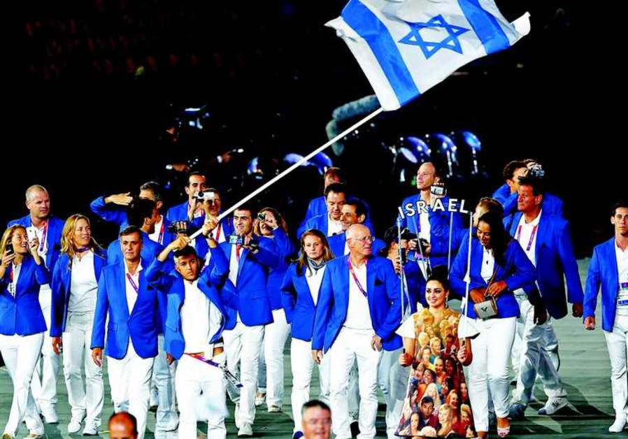 Israel's delegation at 2012 London Olympics