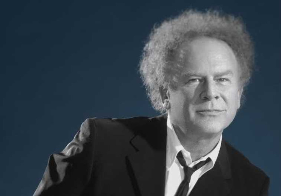 American singer Art Garfunkel