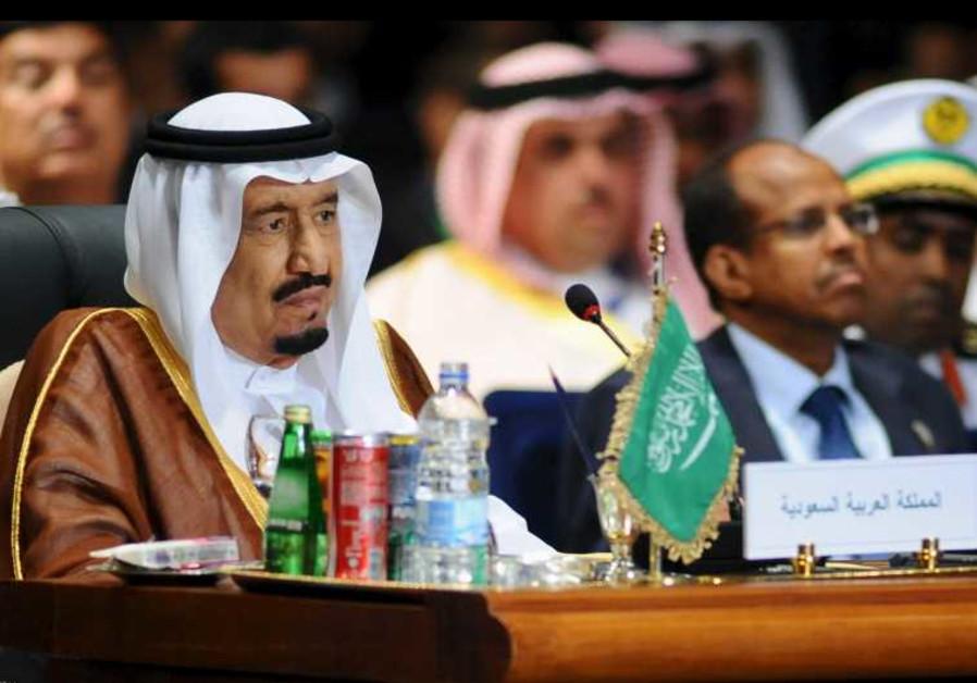 Saudi King Salman