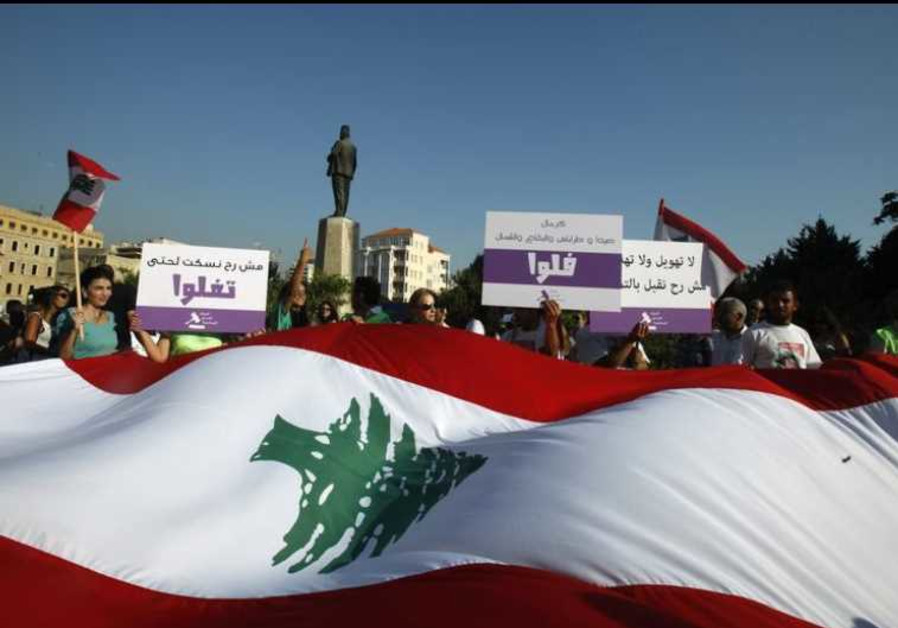 Lebanese protesters outside the parliament building in Beirut