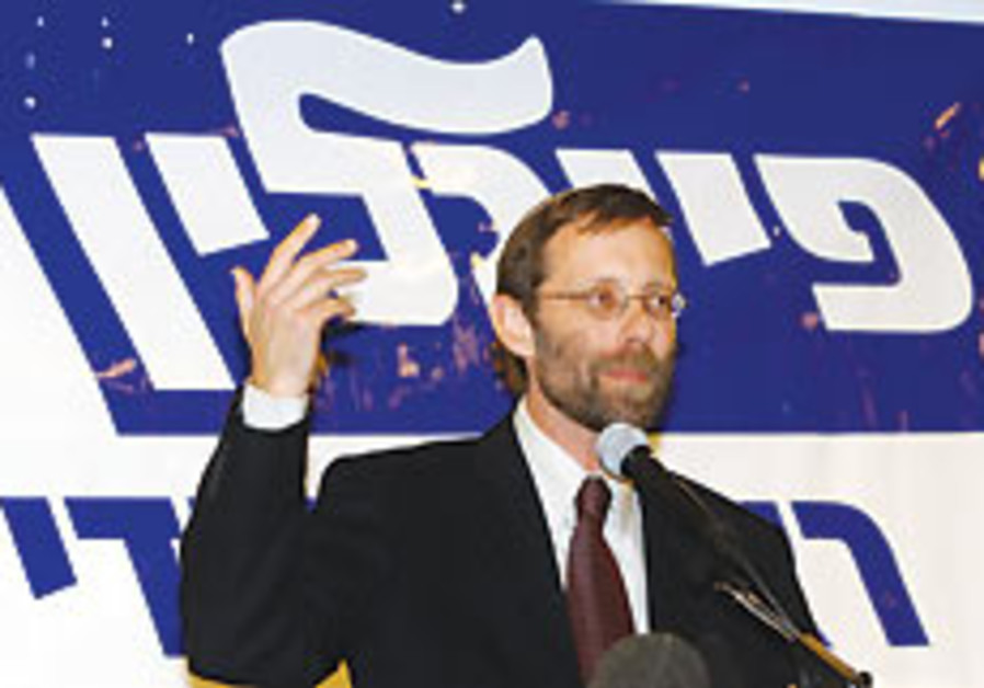 High Court keeps Feiglin at end of Likud list