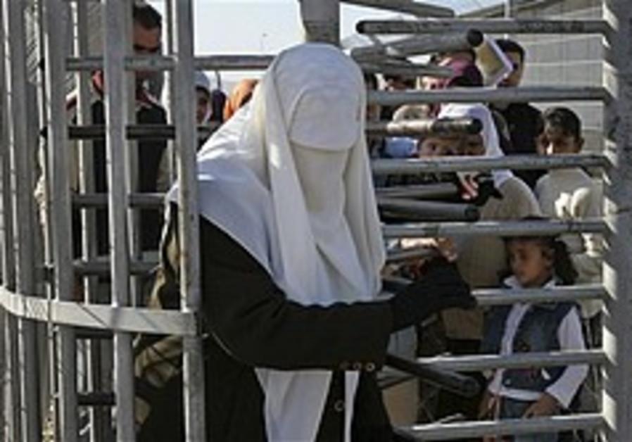 West Bank boom
