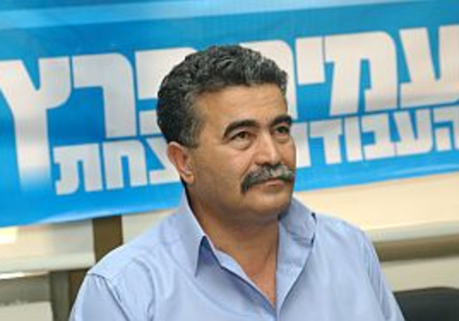 peretz headshot in front of his slogan 298