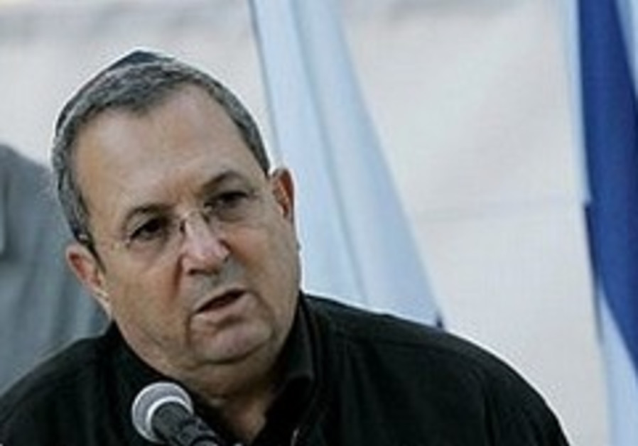 "Meretz apologizes for calling Barak ""Not Normal"""
