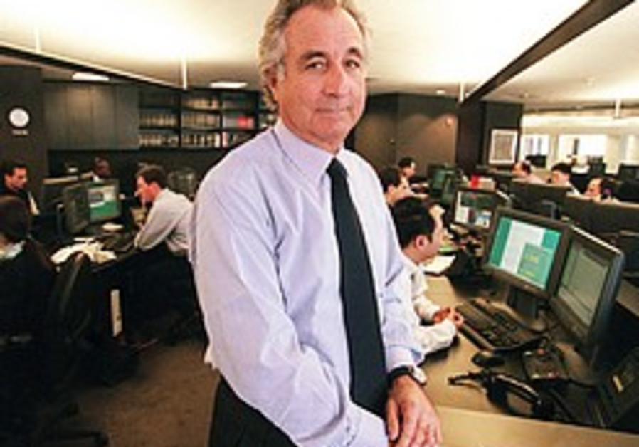 New papers filed in Madoff case challenge bail