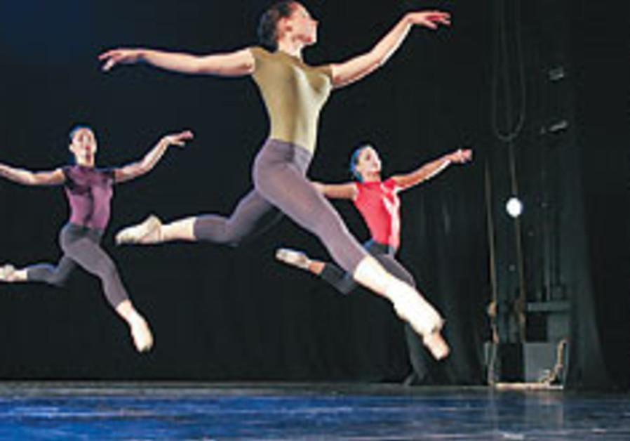 Suzanne Dellal Center celebrates 20