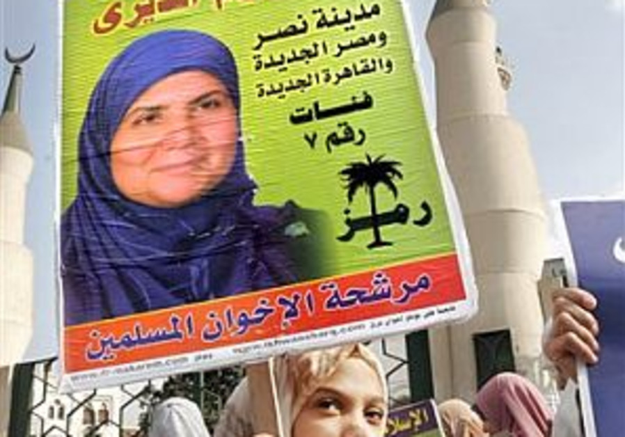 Egypt: Muslim Brotherhood wins 29 more seats in violent runoff polls