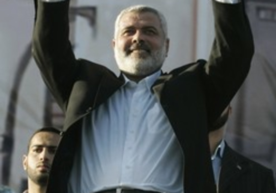 Hamas: Our leaders do not fear death