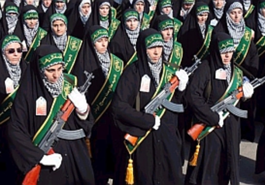 Iranian rally women