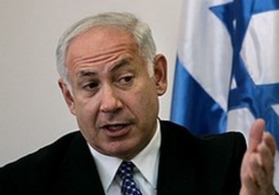 Likud warns against overconfidence