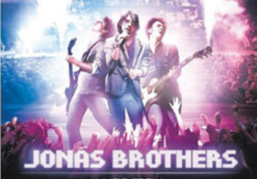 Disc Reviews: The Jonas Brothers and Ray Lamontagne