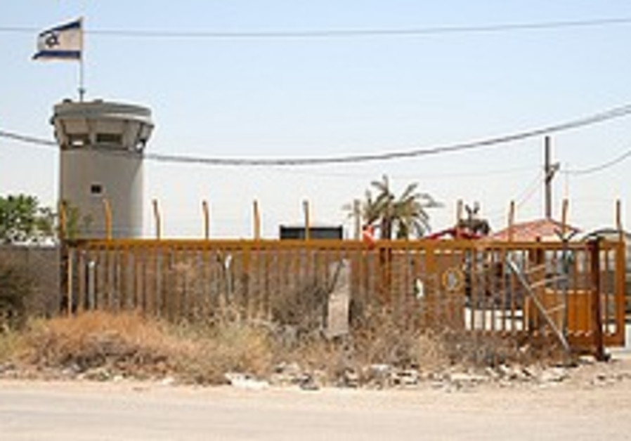 Jordan reportedly nabs suspect in convoy bomb