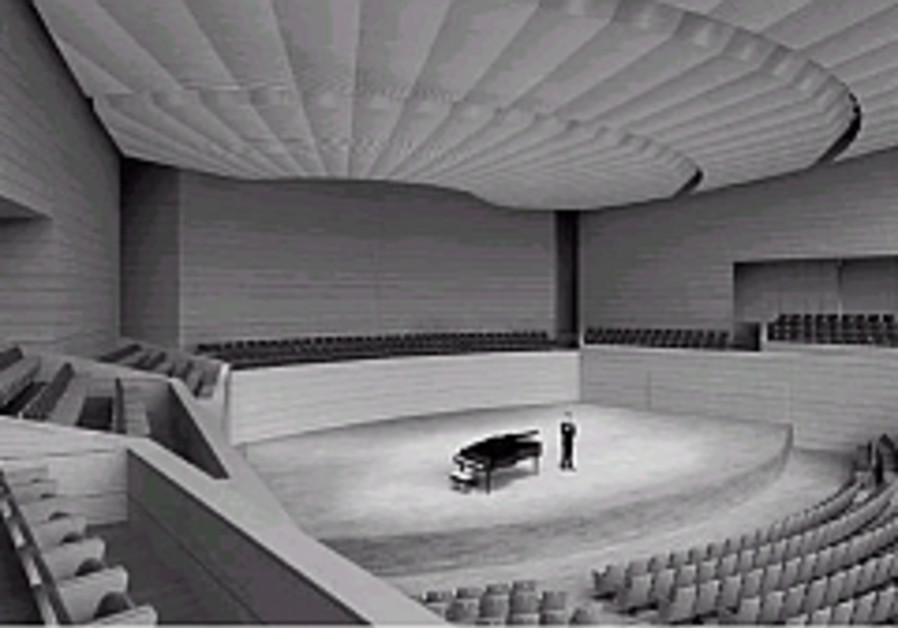concert hall ta 298 cour