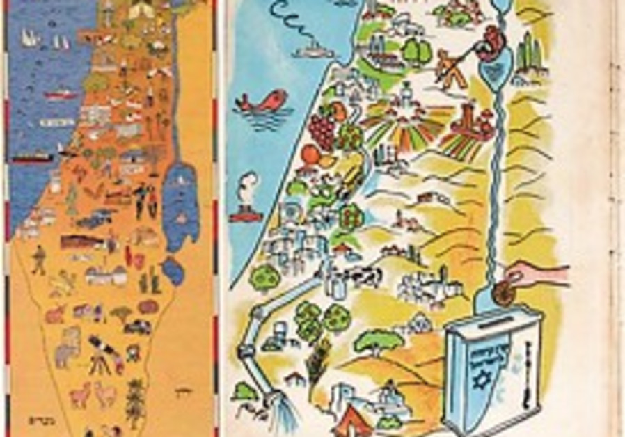 KKL-JNF on the Map of Israel