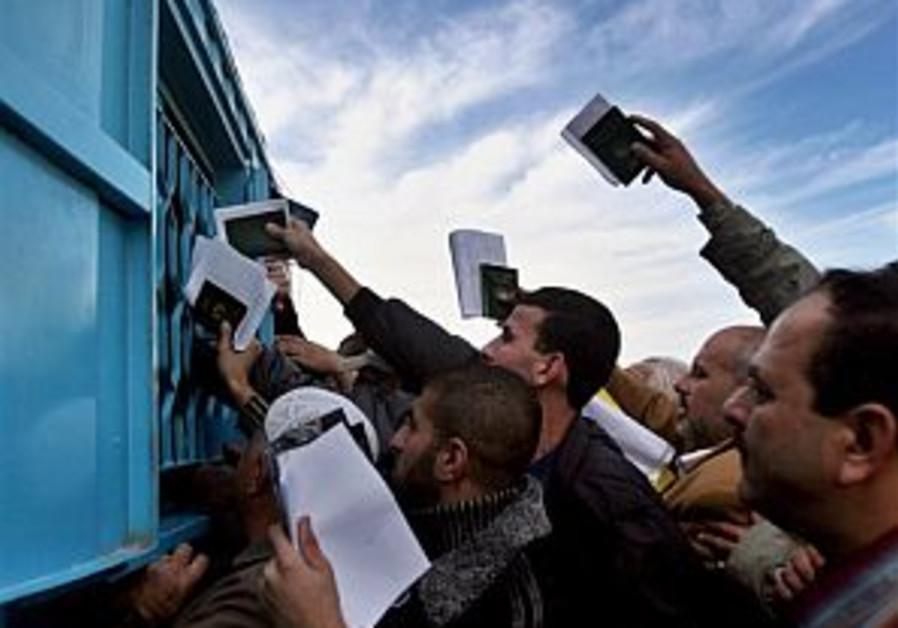 rafah border control passports