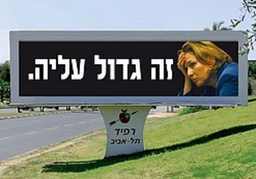 livni's PP no match for BB