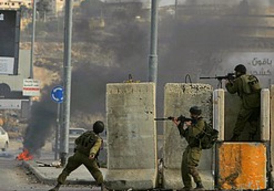 Matches cancelled in wake of IDF attacks