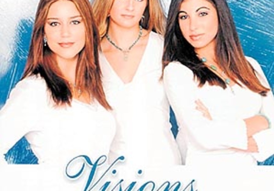 visions disk 88 298