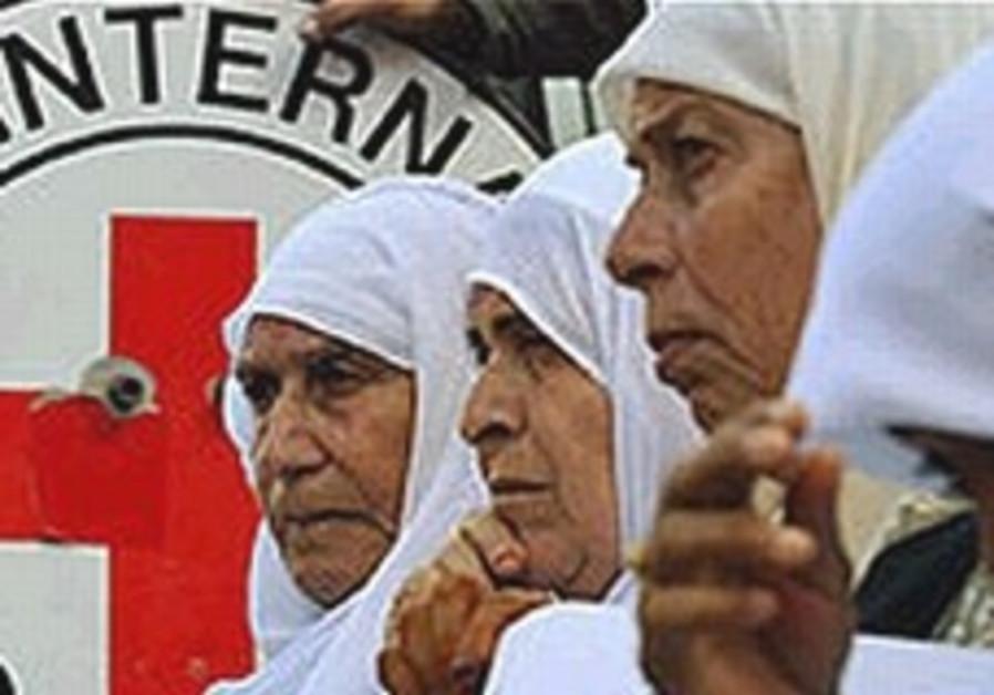 red cross in gaza ap 298