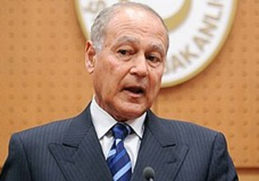 Gheit: We'll work with Israel, not FM