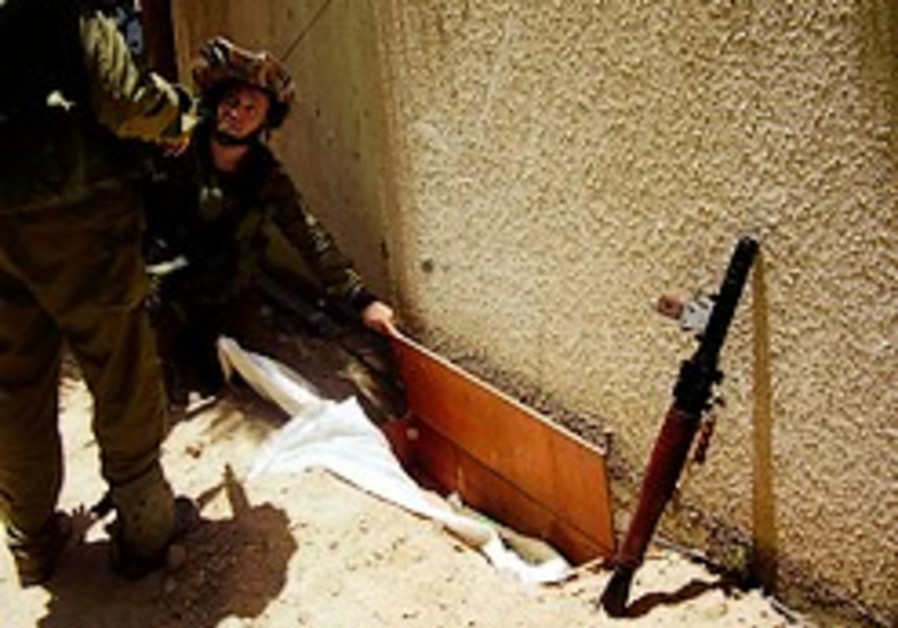 Amnesty urges arms embargo on Israel