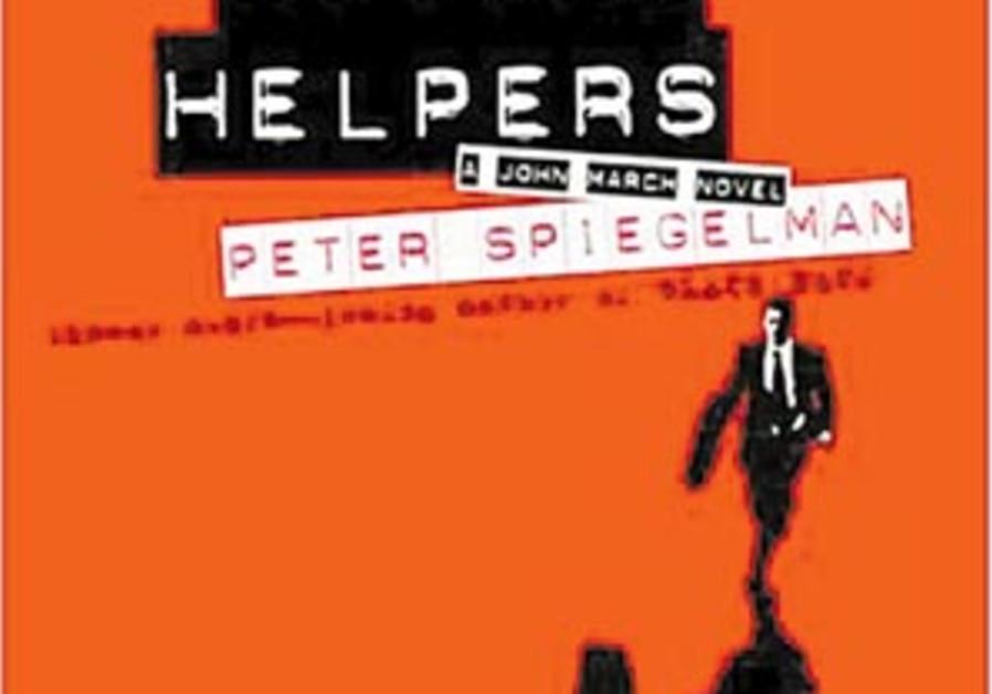 spiegelman book 88 298