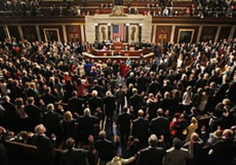 New US Congress expected to consider resolution backing Operation Cast Lead