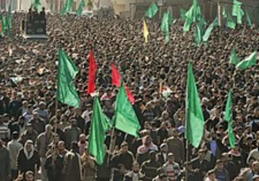 UN: IDF did not shell UNRWA school