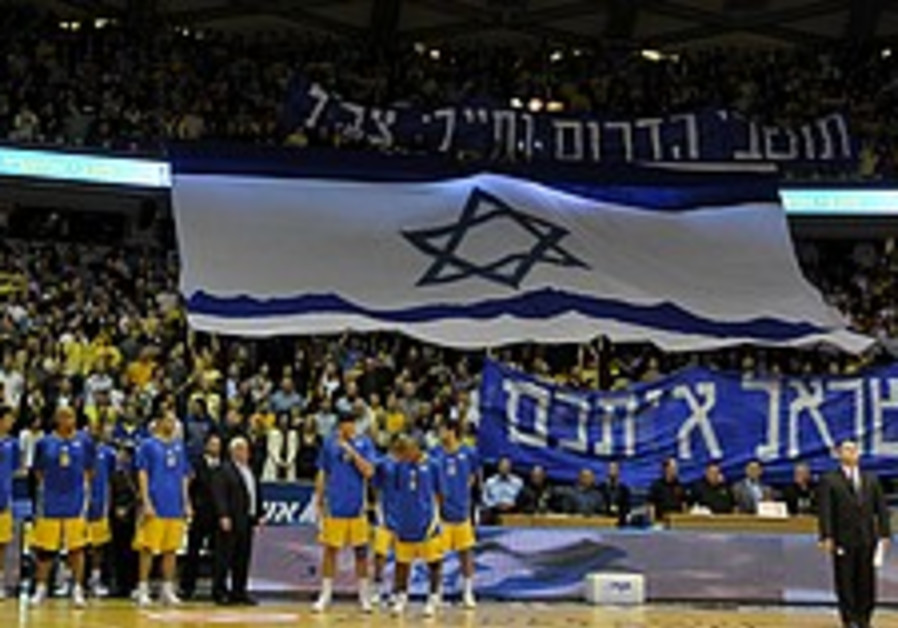 Yellow-and-blue edges Ashdod in 2OT • Hapoel Jerusalem beaten by Nahariya