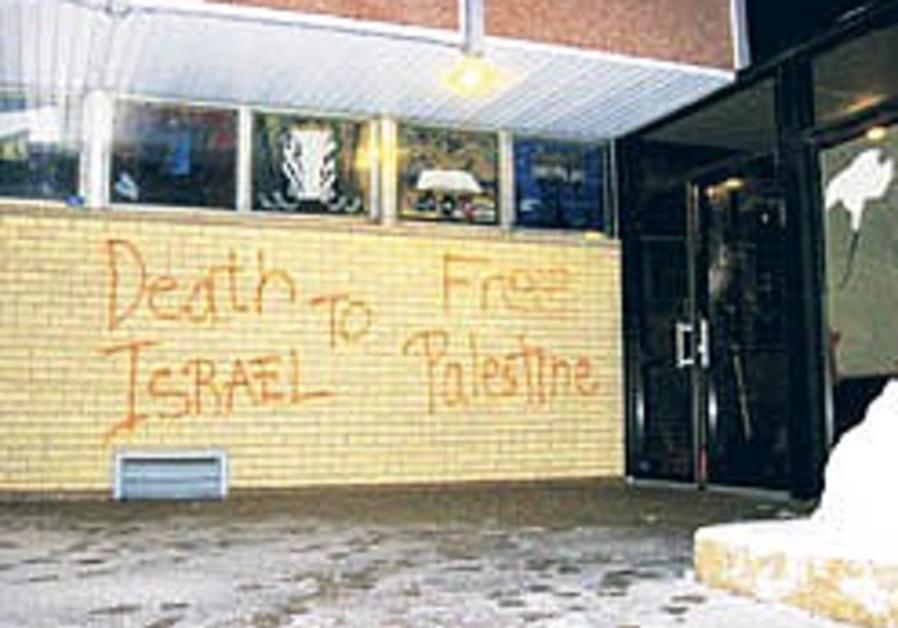 Chicago anti-semitism [file]