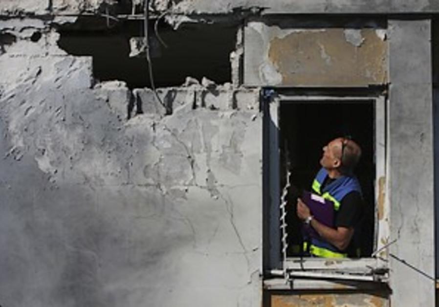 """""""Nous nous sommes aussi battus ? Gaza"""""""
