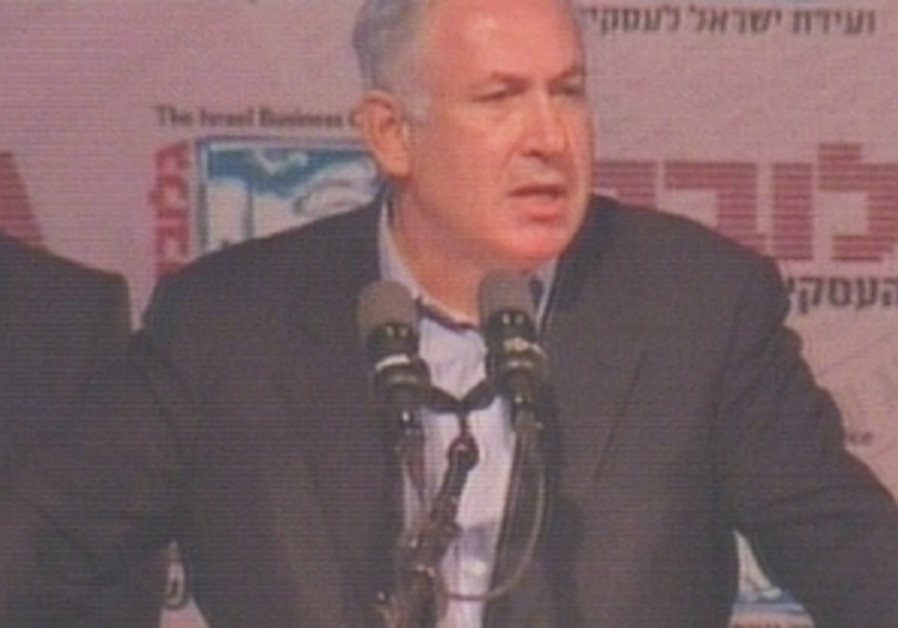 bibi angry speaking at podium, 298 channel 2