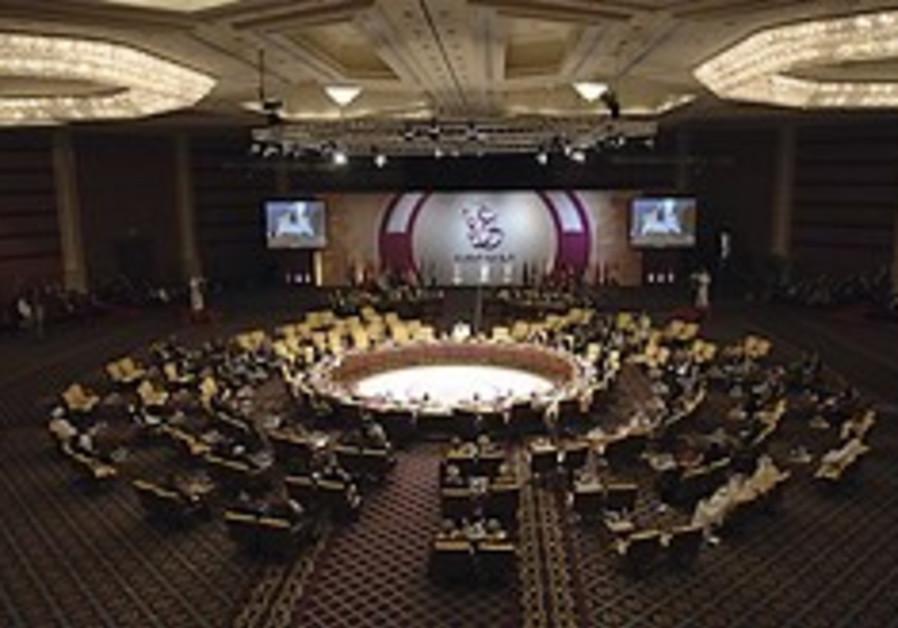 Qatar, Mauritania cut ties with Israel