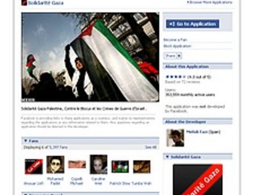 Facebook a Gazan cyber battleground